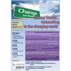 APCPA Symposium 2016