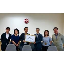 【6月12日輔導業界與教育局官員會面】